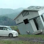 Überbleibsel in Minamisanriku